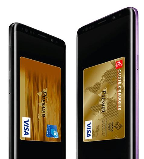Cartes bancaires ajoutées à Samsung Pay